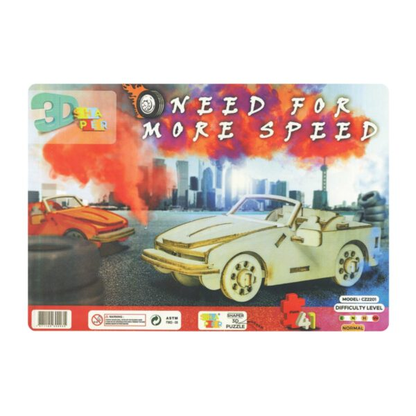 پازل چوبی سه بعدی اتومبیل CZ2201 شیپر